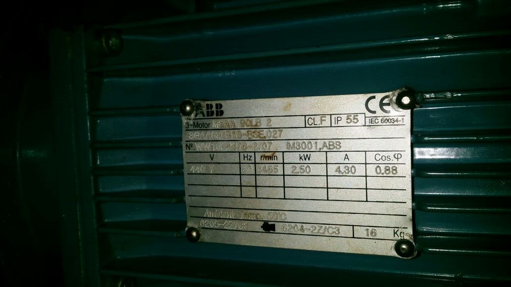 (2) Alfa-Laval S-815 ALCAP fuel/lube oil clarifiers, 316SS.