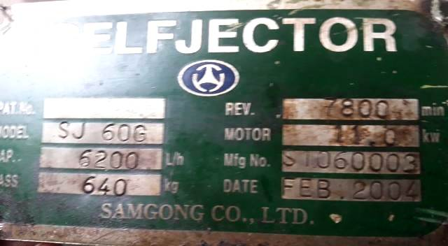 (2) Mitsubishi SJ-60G self-cleaning oil purifiers, SS bowl.