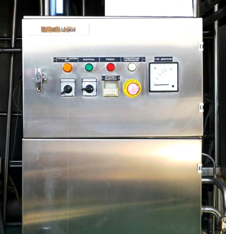 Alfa-Laval HMRPX 510 TGD-74-50 milk separator, 316SS.